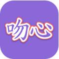 Kissxinapp最新版v1.0.0
