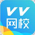 VV网校app安卓版v1.0