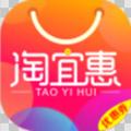 淘宜惠app手机版v1.0.23