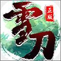 雪刀群侠传安卓版1.0