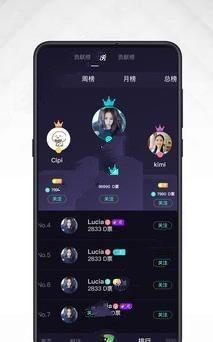 动动竞技直播app手机版v1.1.3截图1