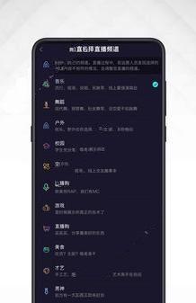 动动竞技直播app手机版v1.1.3截图2