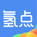 氢点app官方版v1.7.0