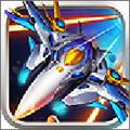 飞机大战2安卓版1.0.2