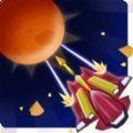月球爆炸游戏1.09