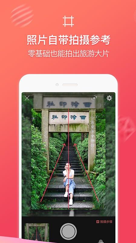 咋拍app最新版v1.6.1截图0
