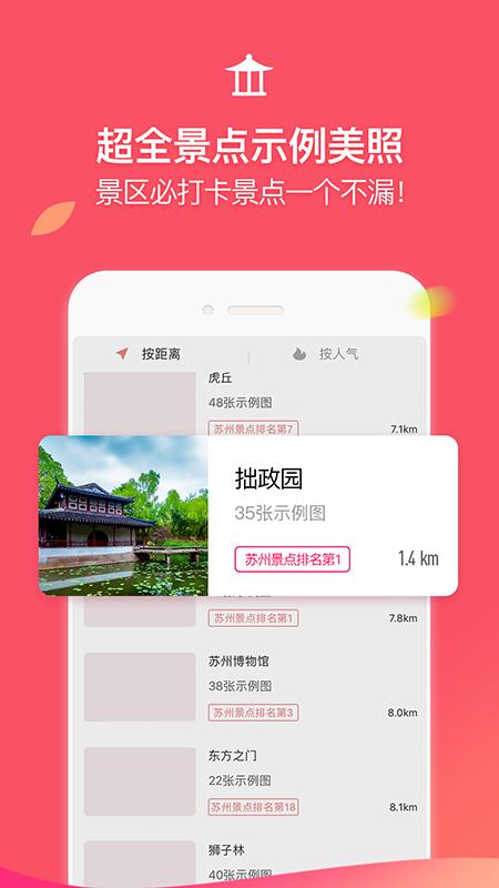 咋拍app最新版v1.6.1截图2