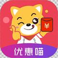 优惠喵app最新版v1.0.23