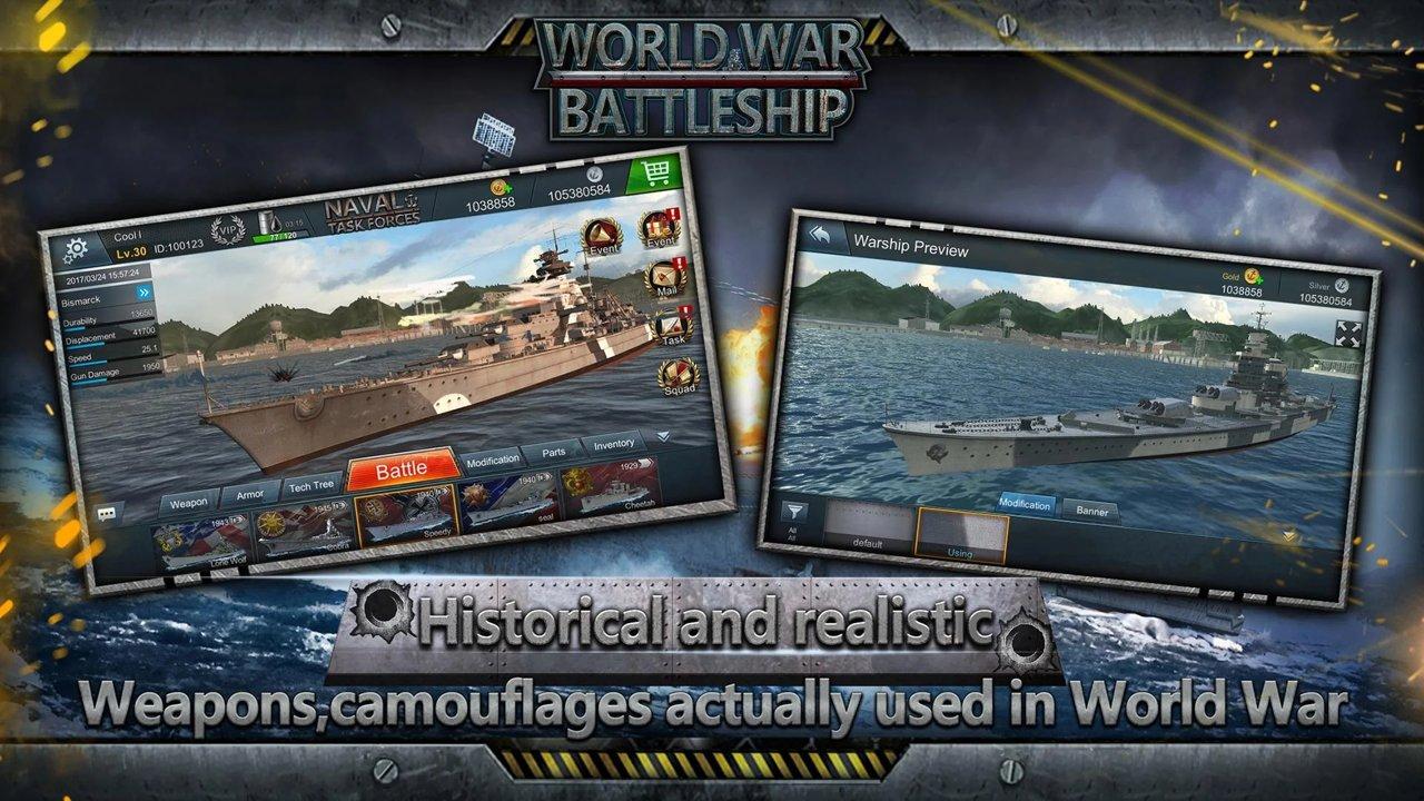 世界大战战舰安卓版2.00.013截图0