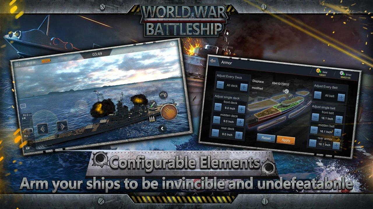 世界大战战舰安卓版2.00.013截图1