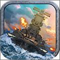 世界大战战舰安卓版2.00.013