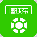 懂球帝app最新版v7.2.1
