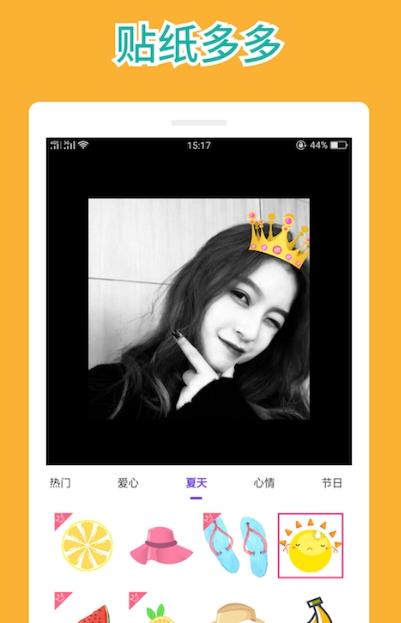 头像装扮app安卓版v1.6.6截图0