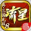 流星群侠传手游正式版v1.0.395065