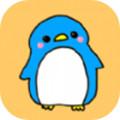 喂胖小企鹅游戏1.1