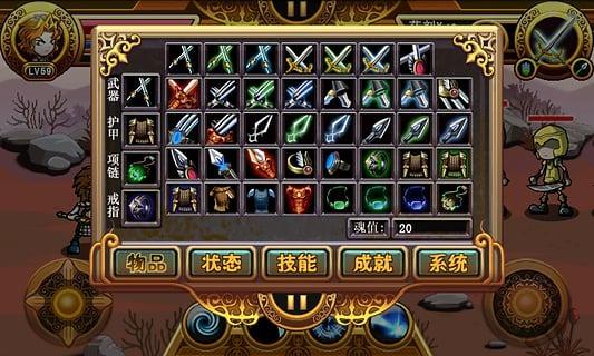 勇者之战安卓版1.1截图2