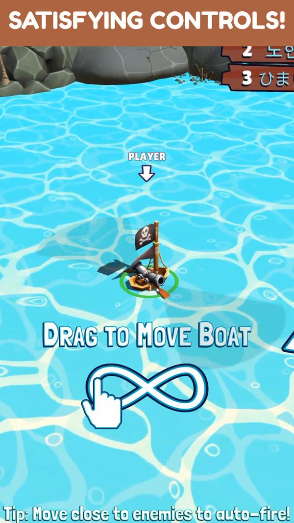 海盗大乱斗安卓版v0.1截图0