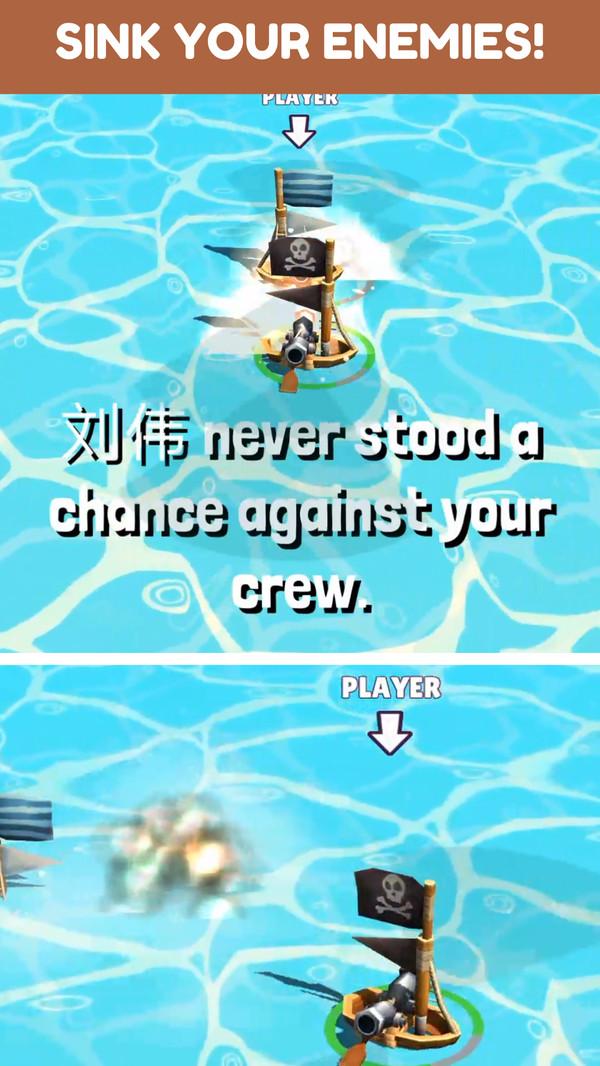 海盗大乱斗安卓版v0.1截图2