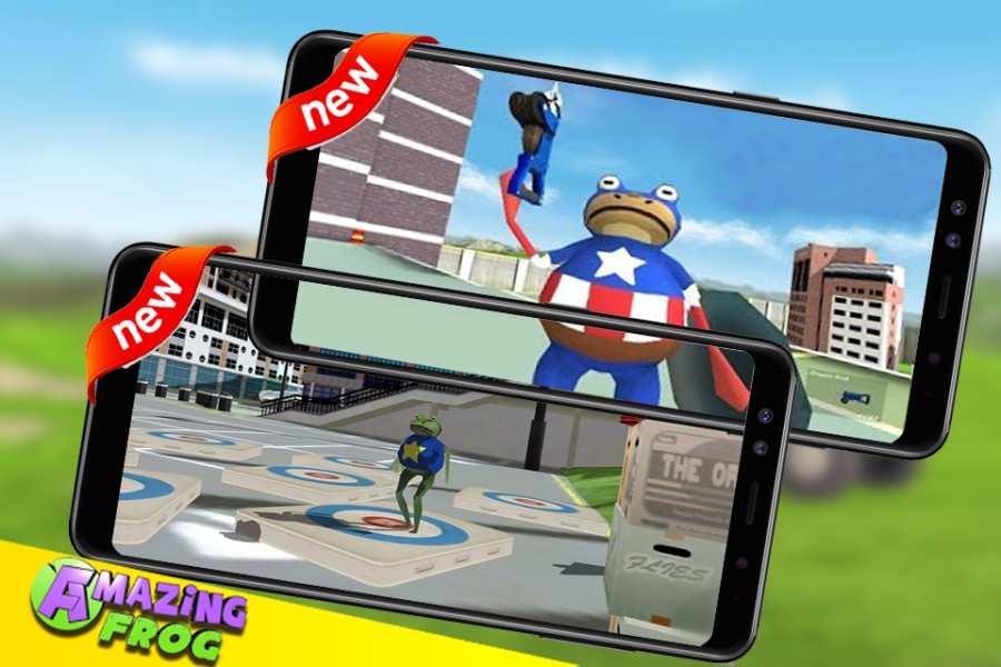 神奇特战青蛙模拟器安卓版v1.7截图1
