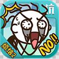 史小坑的烦恼2游戏手机版v2.0.05