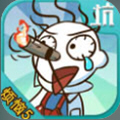 史小坑的烦恼5游戏完整版v1.0.01