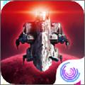 银河掠夺者安卓版1.5.0