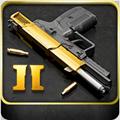 专业枪械模拟2游戏正式版v2.16
