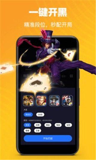 欢游app手机版