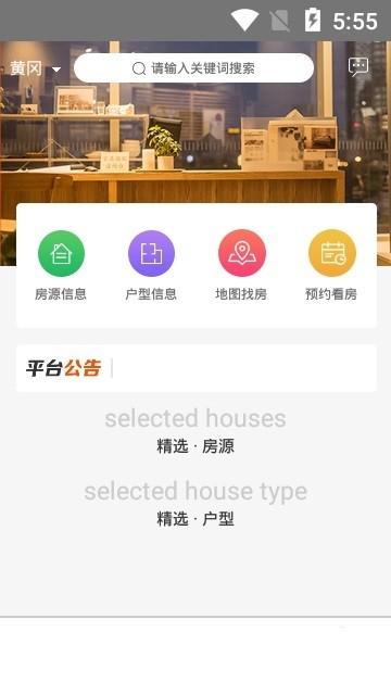 月亮船app官方版