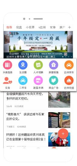凤凰山下app官方版