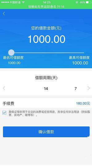 帮主借钱app