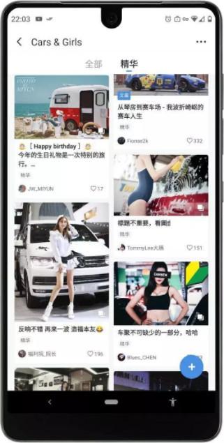 CARBEN车本部落app