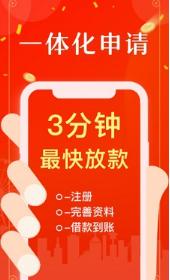 公牛贷appv1.0截图1