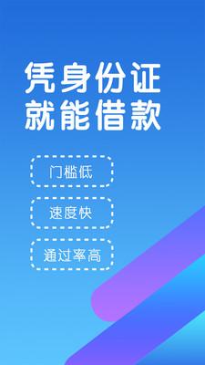 小糯米借贷appv1.0截图1