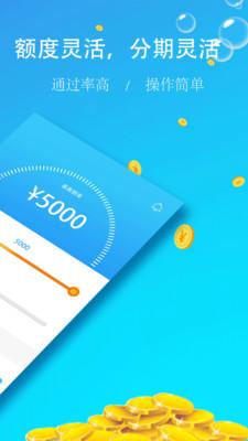 捡钱了贷款v1.0.0截图2