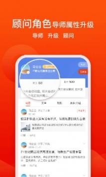 创业快讯app安卓版v5.2.5截图2