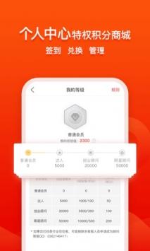 创业快讯app安卓版v5.2.5截图3