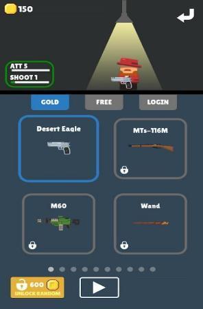 一枪英雄游戏1.0截图0