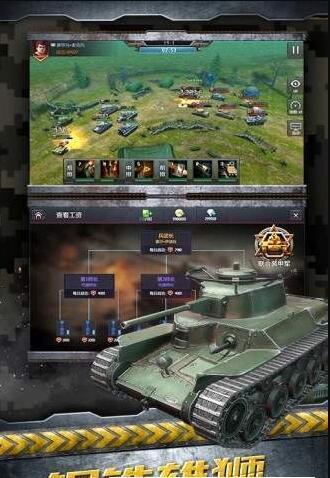 斗战英魂之二战风云游戏3.0截图2