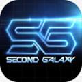 第二银河游戏1.2.1