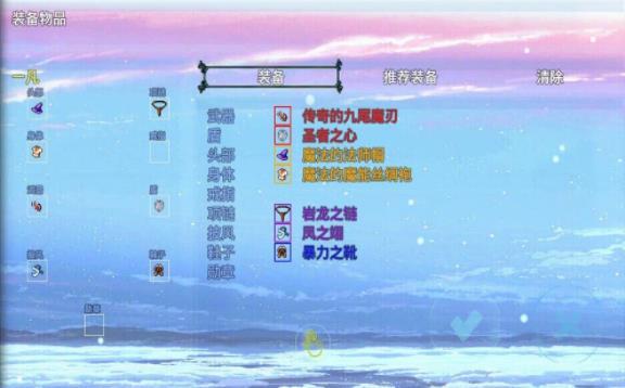 2000年前游戏1.0截图1
