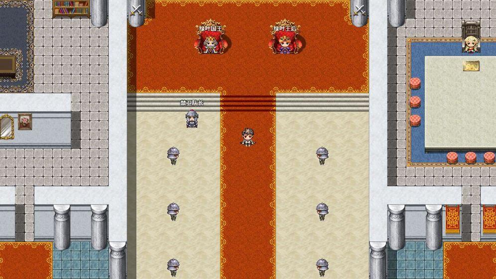 2000年前游戏1.0截图0