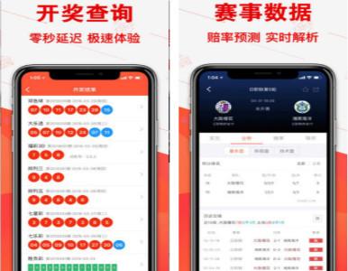 新金猪钱包app安卓版v1.0截图0