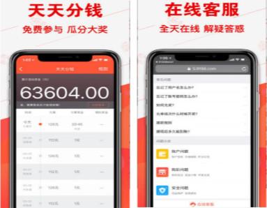 新金猪钱包app安卓版v1.0截图1