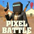 PixelBattleRoyale游戏最新版v1.1.4