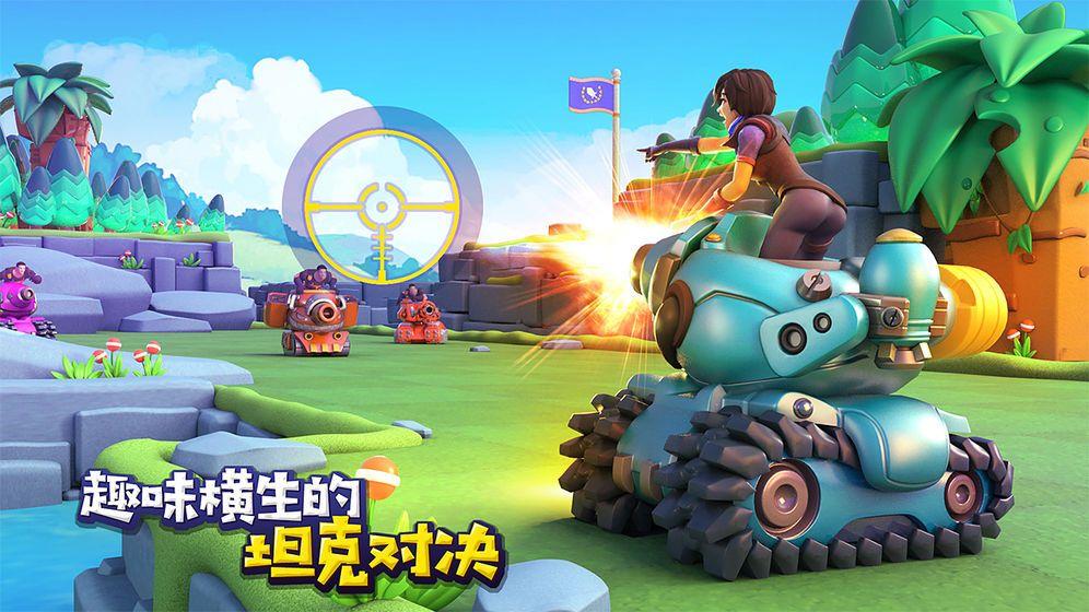 进击的坦克游戏官方版v2.1截图0