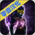 龙影战争手游版1.0.0