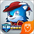 蓝猫机甲狂潮安卓版1.0.004