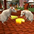 流浪鼠家庭模拟器游戏v1.0