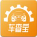 车查宝app官方版v1.3.3